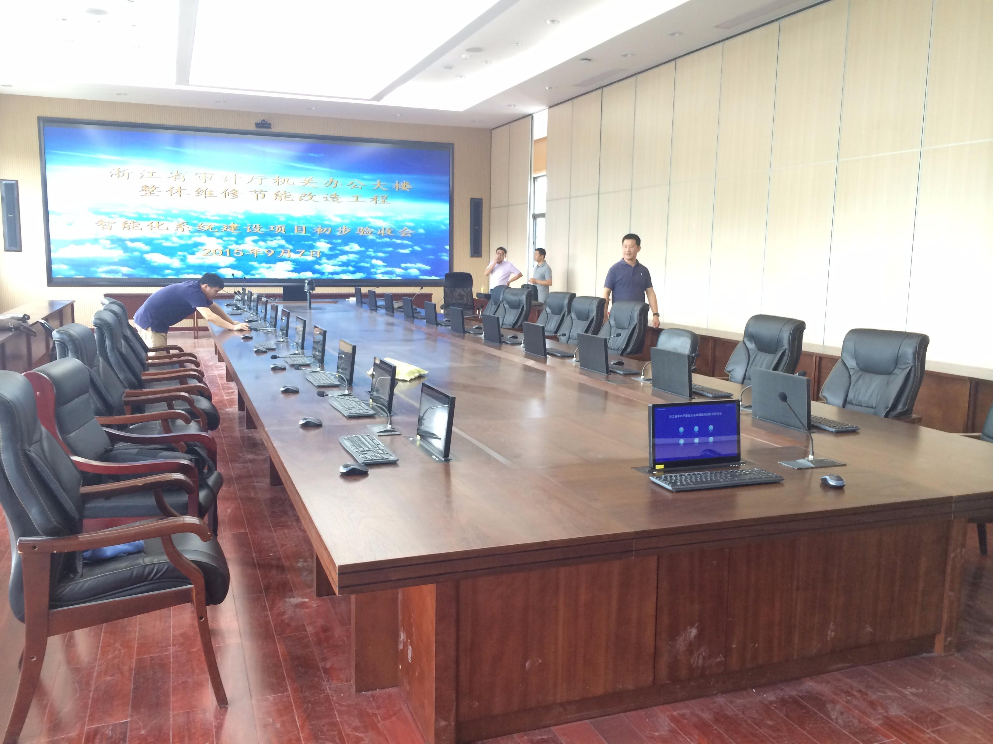 稳石无纸化升降系统|无纸化会议系统|杭州稳石升降机|杭州稳石科技有限公司