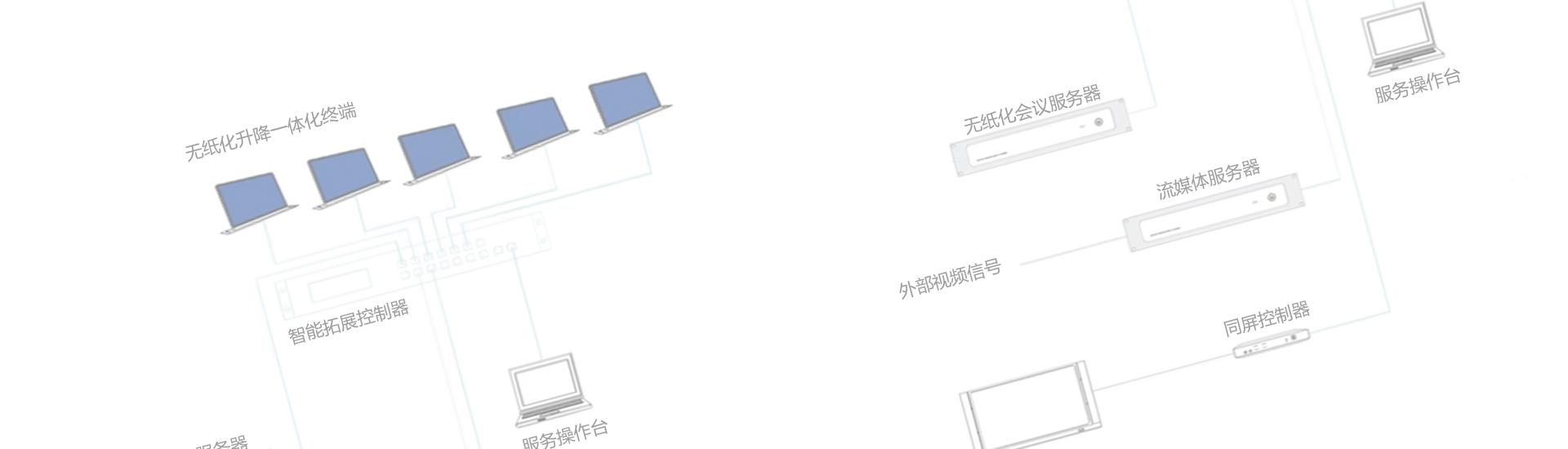 杭州稳石科技有限公司