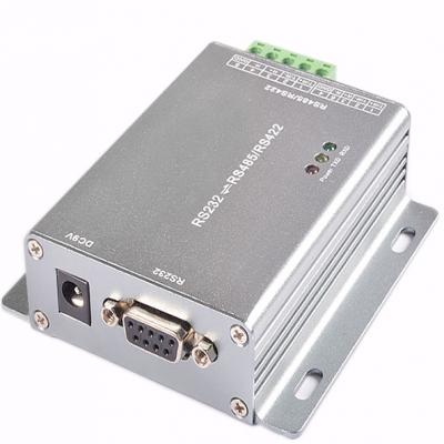 无纸化会议升降控制器    WS-SJ2400
