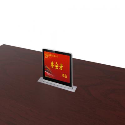 双面电子桌牌升降器  DT-752WS