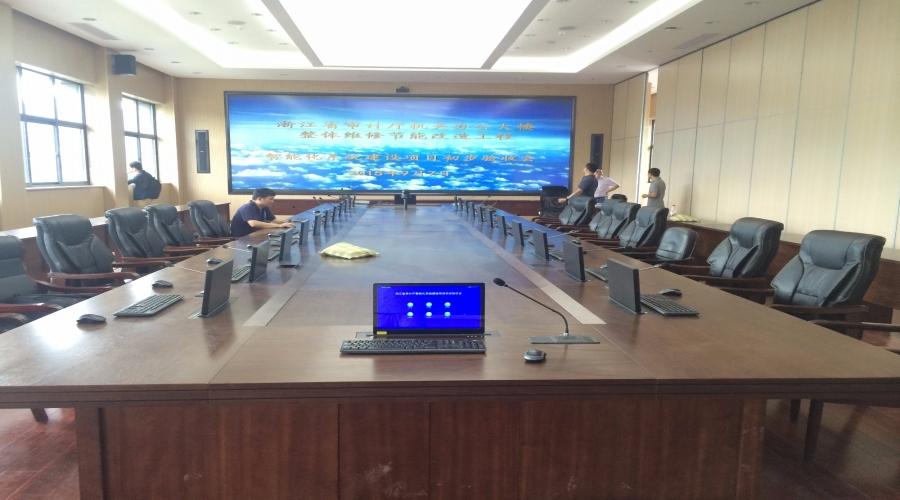 浙江省审计厅