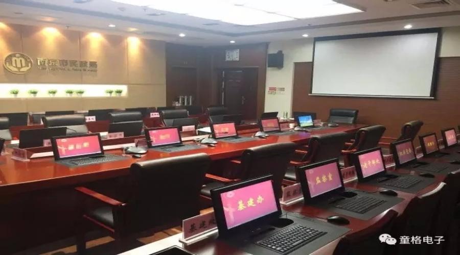 江苏南京民政局