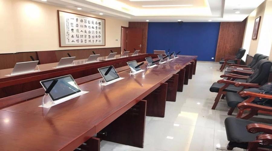 山东省泰安人民法院审委会议室