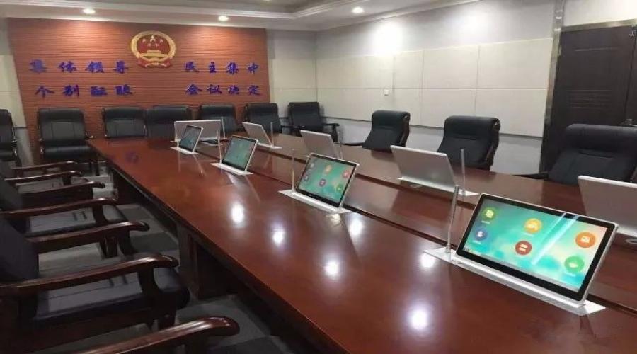 陕西渭南人民法院审委会议室