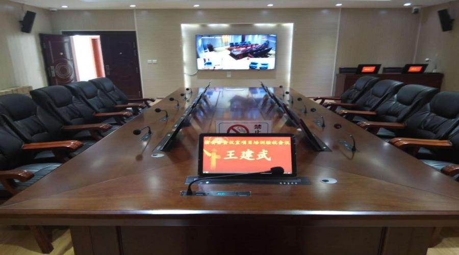 云南省宁蒗彝族自治区人民检察院检委会议室